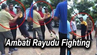 Indian Cricketer Ambati Rayudu Fighting on Road    Moonlight Videos