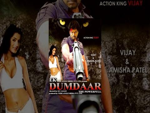 Warning Hindi Full Movie 2013