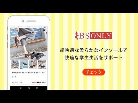 2018 韓国ファッション 激安通販 トレンドオルチャンファッションシューズ通販BSONLY