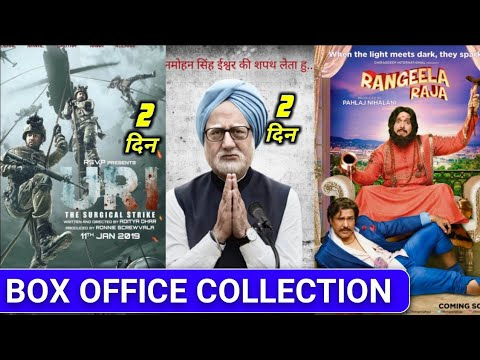 Box Office Collection Of Uri The Surgical Attack The Accidental
