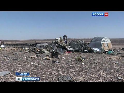 Airbus падал со скоростью два километра в минуту