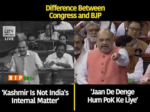 Difference Between Congress