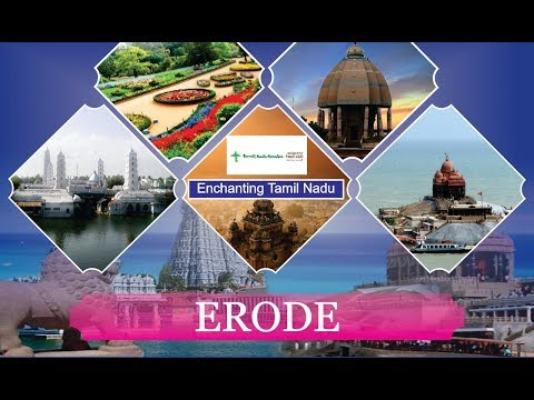 Erode | Tamil Nadu Tourism | Top Places to Visit in Tamil Nadu | Incredible India