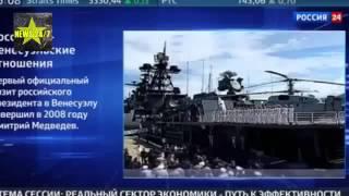 15 01 2015 Владимир Путин встретится с Николасом Мадуро