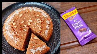 केवल 10 रुपए की डेयरी मिल्क और सूजी से बना Healthy केक कुकर /कढ़ाई में बनाने का सबसे आसान तरीका