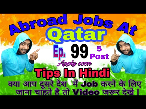 5 new Abroad Jobs At Qatar, With Best Salary, Apply From Our Jobs Recruitment Agency Tips In Hindi
