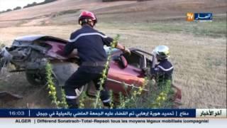 حوادث مرور : وفاة 5 أشخاص  وإصابة 10 آخرين بجروح خلال 24 ساعة الأخيرة