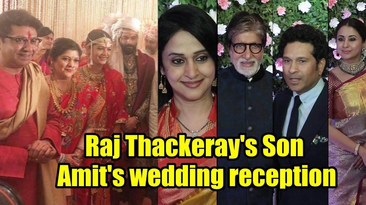 Raj Thackeray's Son Amit's Wedding Reception | VIDEO