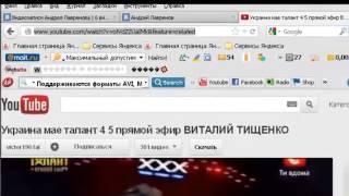 как добавить видео Вконтакте(, 2013-07-02T06:27:53.000Z)