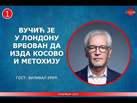 INTERVJU: Vilibald Erić