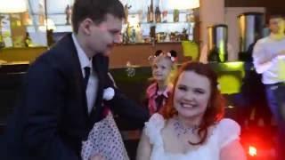 первый танец на свадьбе 24 09 2016 Лена + Алексей гостиница Лира