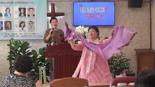 [워십]오드보라 목사,하나님을 아버지라,느헤미야 부흥사…