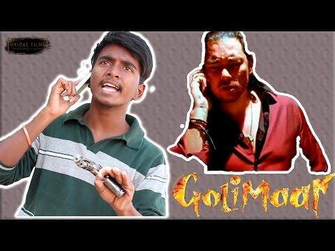Golimaar Movie Spoof | Gopichand | Puri...