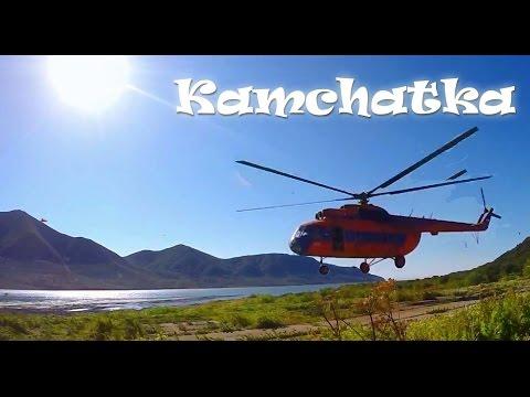 Amazing Kamchatka trip