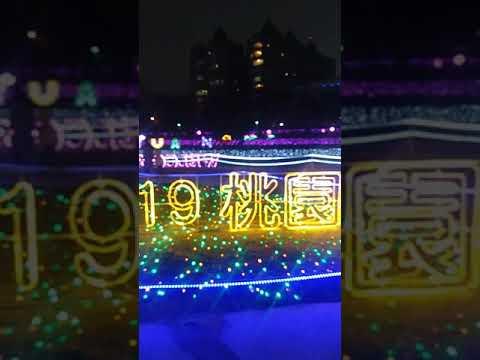 Lantern Festival 2019 in Luzhu, Taoyuan