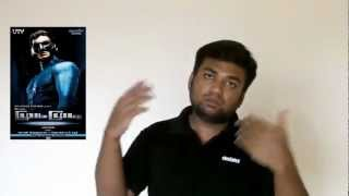 mugamoodi tamil movie review