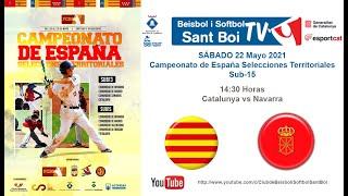 Cto España Selecciones Autonómicas Sub-15 / Catalunya vs Navarra