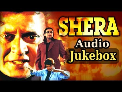 Shera (HD)  - All Songs - Mithun...