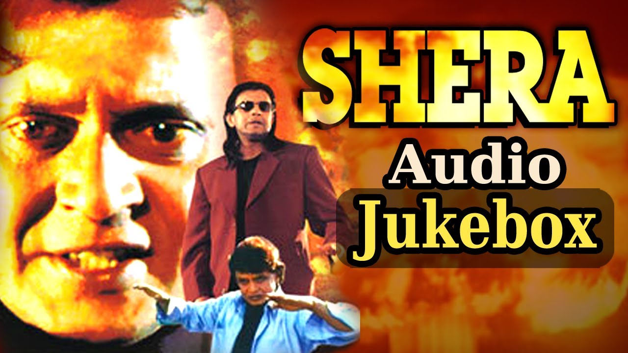 Reshma Aur Shera Songs Lyrics