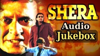 Shera - All Songs - Mithun Chakraborty - Vinitha - Rami Reddy