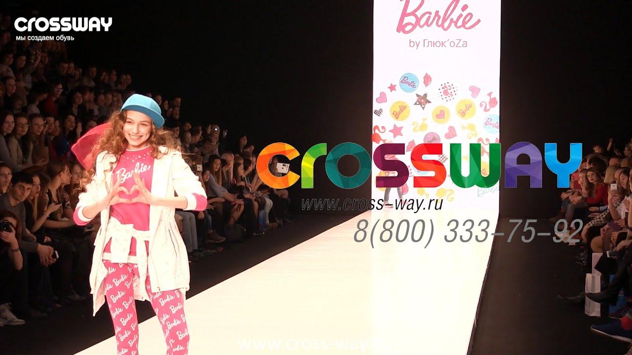 Обувь для девочек Барби Модный показ Глюк oZa на подиуме Fashion Week  Russia CROSSWAY КроссВэй - YouTube 12fe03fe880