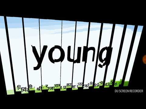 Words begin wiyh letter 'Y'