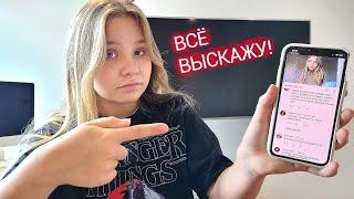 Крашиха Николь не смотрит Ютуб ! Вопросы - ответы #1 смотреть онлайн в хорошем качестве бесплатно - VIDEOOO