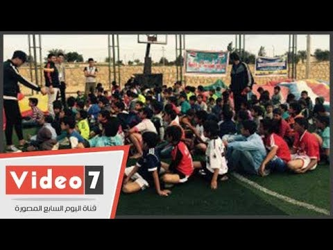 وزارة الشباب والرياضة تنظم يوما ترفيهيا لأطفال وشباب قرية الروضة  - نشر قبل 3 ساعة