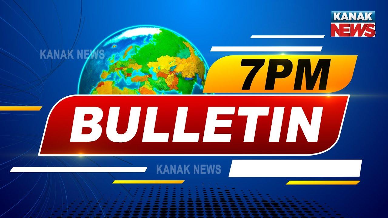 Download 7PM Bulletin ||| 27th July 2021 ||| Kanak News
