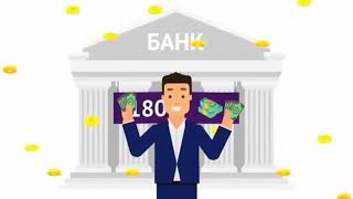 Лотерея Дин Лото быстрые лотереи на реальные деньги