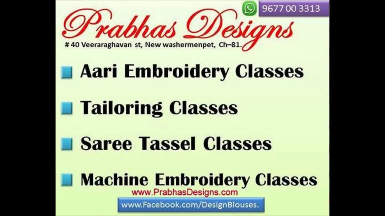 Aari Embroidery Classes By Prabhas Designs Youtube