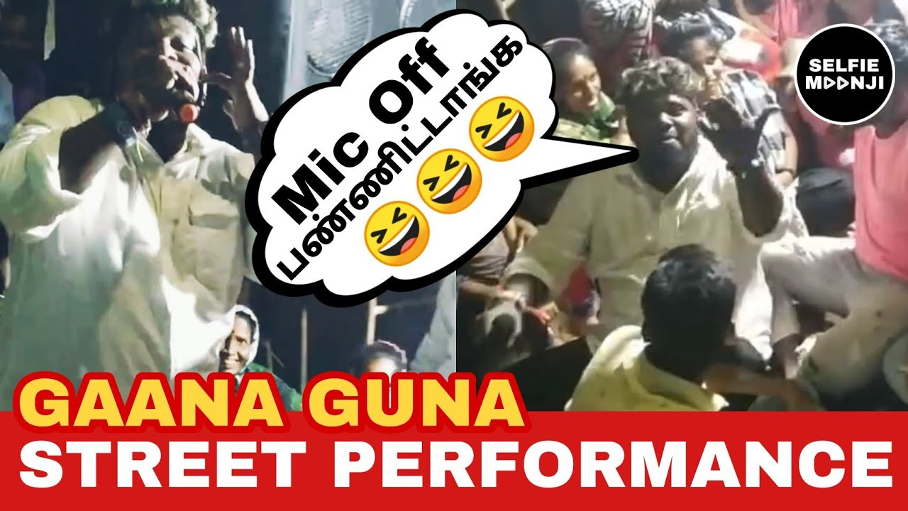 Gana Guna Song with Fun ஏஏ தடியா சோத்துக்கு ரெடியா | Gaana Guna Ultimate Performance | Selfie Moonji