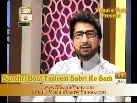 Sunehri Baat( Allah Ki Rehmat )With Tasleem Sabri In Qtv.By Visaal