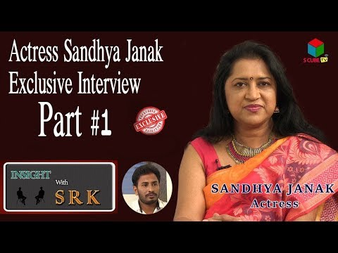 Actress Sandhya Janak Exclusive Interview PART 01 | #ArjunReddy Fame | Insight With SRK | S CUBE TV