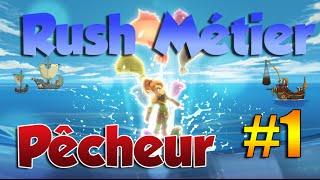 [Dofus] Rush Métiers #1 | Pêcheur : 1 à 20 | Un bon début