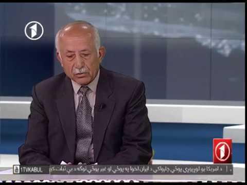 HASHYE KHABAR: Durand Line                                    حاشیهی خبر: خط دیورند