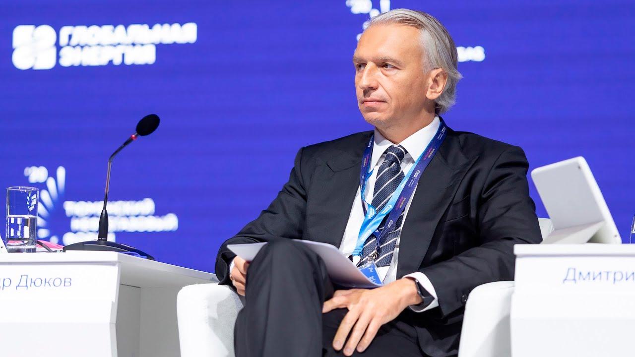 Выступление Александра Дюкова на Тюменском форуме