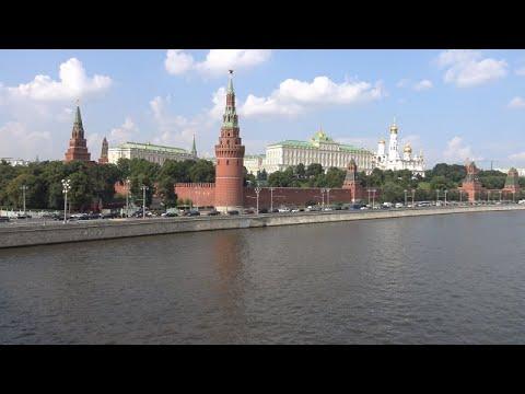 Città di Mosca in 4K