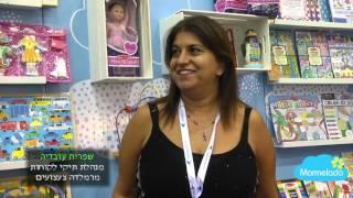 אפליקציה לאנשי מכירות וניהול הזמנות: צעצועים ToyTime