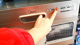 посудомоечная машина Midea MCFD-55500 ремонт
