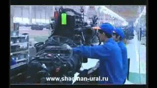 Китайские грузовики - SHACMAN (SHAANXI)