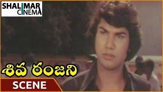 Sivaranjani Movie || Jayasudha Emotional Climax Scene || Jayasudha, Hari Prasad || Shalimarcinema
