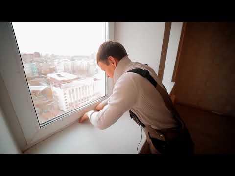 Приемка ПВХ окна