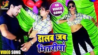 Naam Anjali Video Song - Neeraj Lal Yadav Andamp Anjali Singh का New हिट सांग - Bhojpuri Songs 2019