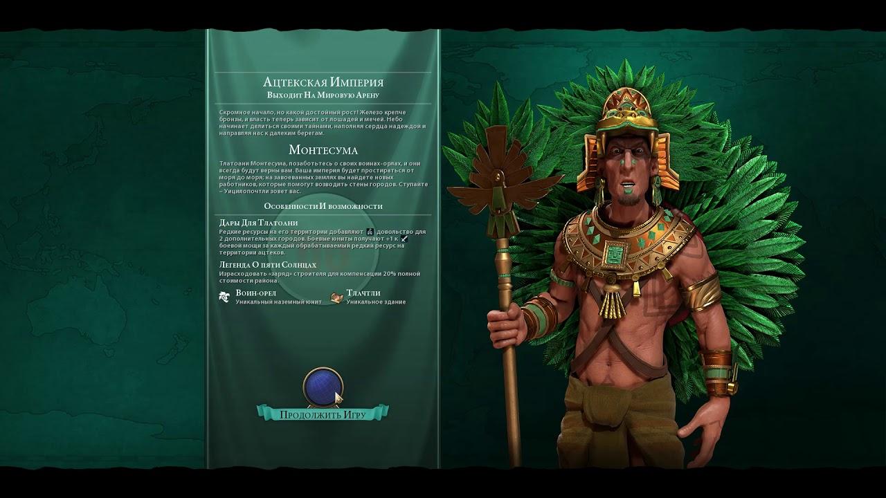 aztec and inca empires essay