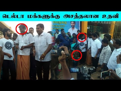 G.V.Prakash & P.T.Selvakumar Joins Together For Delta | Gaja cyclone Relief | kalakkal cinema