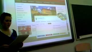 презентация ИКТ.wmv