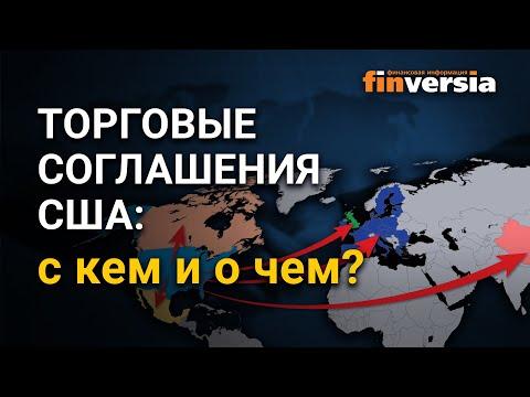 Форекс ТВ, Финверсия ТВ – Телепередачи для трейдеров