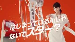 桐谷美玲が主演のジェットスターのCM(全6篇)を一つにまとめました 以下...