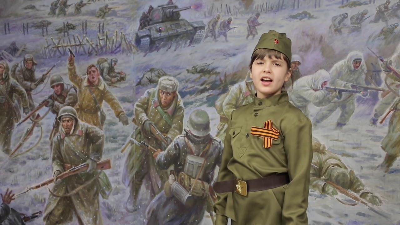 Дудко Виктория, 4 класс, школа № 142